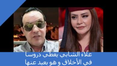 علاء بية